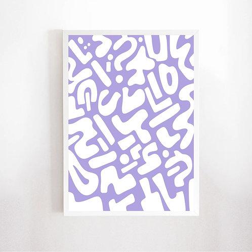Alphabet - Pastel Purple