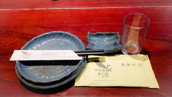 Bamboo Tuna 1.jpg