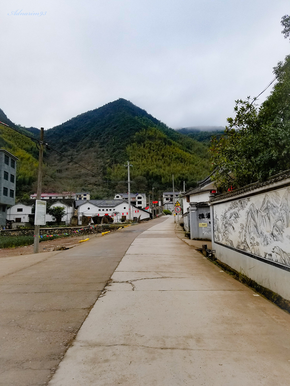 Town area in Wuyi, China