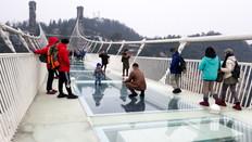 Zhangjiajie Canyon Glass Bridge