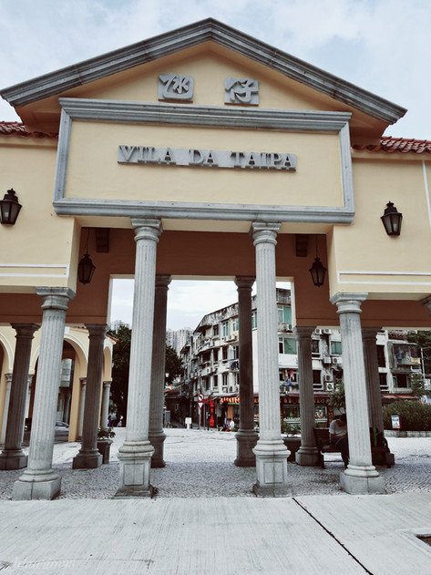 Village of Taipa Entrance