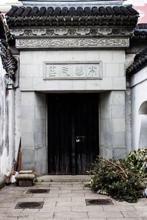 YuYuan Gardens 11