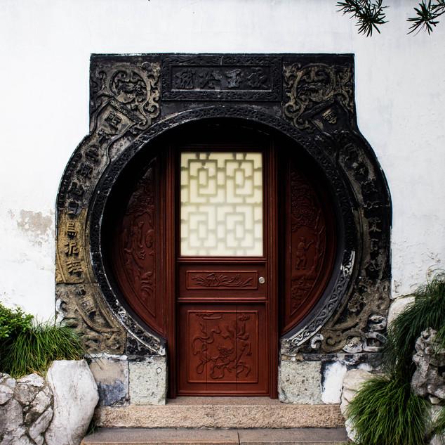 Gate at Yu Gardens