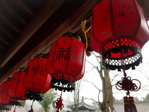 Air Vitamin Mountain Area Excursion, Chinese Lanterns