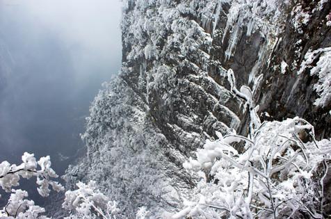 Tianmen Mountain Scenic Area