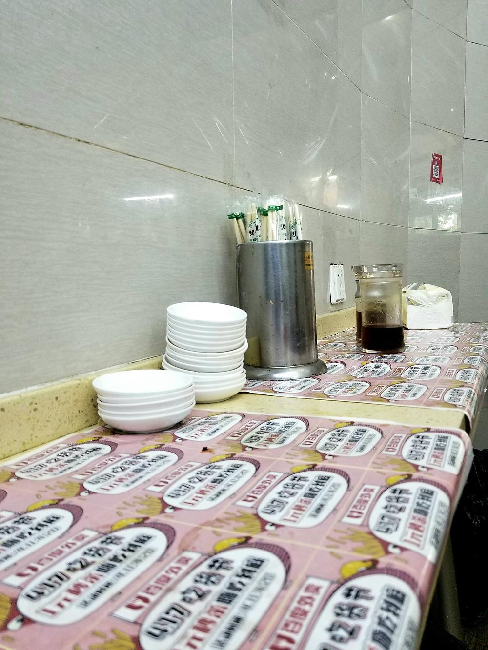Dumpling Shop; Jingan, Shanghai, China
