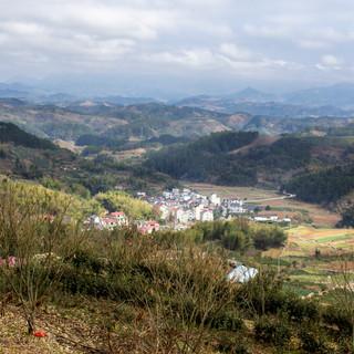 Wuyi Village