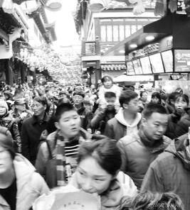 Yuyuan During Chinese New Year