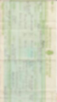 16 Gurklis-Marriage Certificate 27.09.19