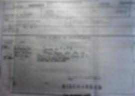 Discharge certificate 1948.jpg