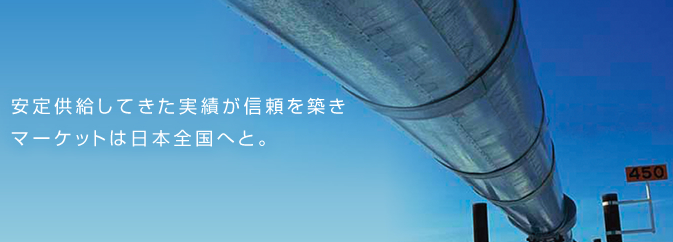 "UEHARA SEI SHOJI - Exemple d'un  investissement ""small-cap"" japonais chez Degrancey Capital."