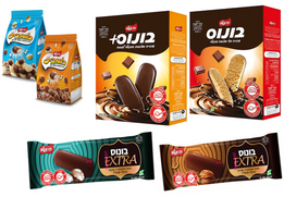 Novedad: galletas y bocadillos sin glutenFrenkl's