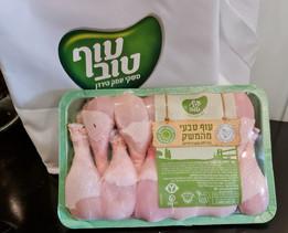 """Of Tov""""  nuevos productos de pollo fresco con etiqueta nutricional verde"""