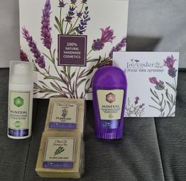 """""""Lavender, Natural Cosmetics"""" presenta  su nueva pasta dental 100% natural"""