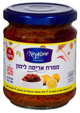 """""""Neptune"""" nos ofrece ahora la crema de limón Arisa: ¡deliciosa, deliciosa!"""