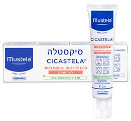 Nueva: Cicastella crema para el tratamiento, restauración y calma de la piel irritada del Bebe