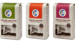"""Los grandes molinos de Israel están lanzando una serie de harinas antiguas """"emer"""", """"i"""