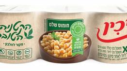 """Nueva serie de legumbres """"Yachin"""" en porciones individuales en varios sabores"""