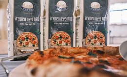 """.Para Shavuot """"Molinos Israelíes"""" ofrece harinas especiales"""