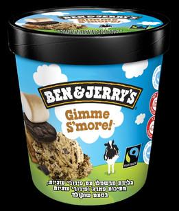 """Ben & Jerry's nos trae un nuevo helado con un sabor maravilloso """"Gimme S'more"""""""