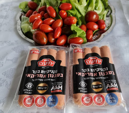 "Nueva salchicha premium de ""Maadanei  Yehiam "" estilo americano"