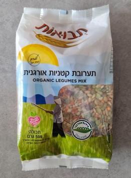 """Tvuot""""  nos trae un mix que combina granos y legumbres + receta"""""""