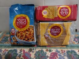 """Makor Cosmin"" Productos de harina de trigo de espelta ricos en proteínas, fibra dietética ..."