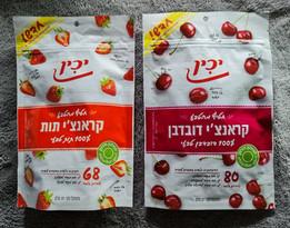 """¡Novedad de """"Yachin"""" nueva serie de snacks de frutas naturales!"""