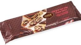 """Pastel de levadura con sabor a chocolate de """"Achva"""" sacó el primer lugar"""