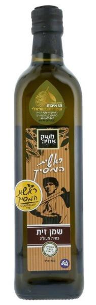"Meshek Achiya "" presenta nuevo aceite de oliva Gourmet"