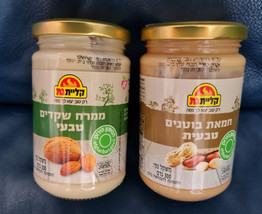 Cremas de maní y de almendra naturales, Kasher para Pesaj de Kliat Gat