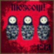 MOSCOW!.jpg