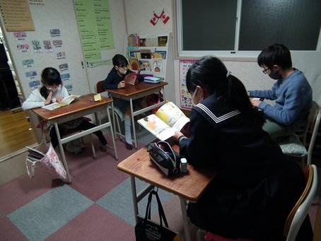 小学生の英語