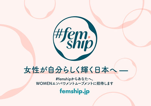 #femship-21.jpg