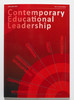 Great to be in the Contemporary Educational Leadership Journal