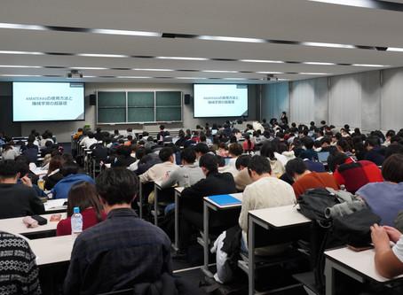 【New Release】慶應義塾大学 『インバウンド観光ビジネス創造論』 の受講生たちがAMATERAS RAYを用いたデータ分析コンペティションにチャレンジ