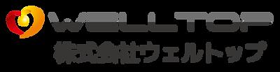 新ロゴ3.png