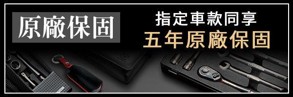mazda九月活動_官網_03.jpg