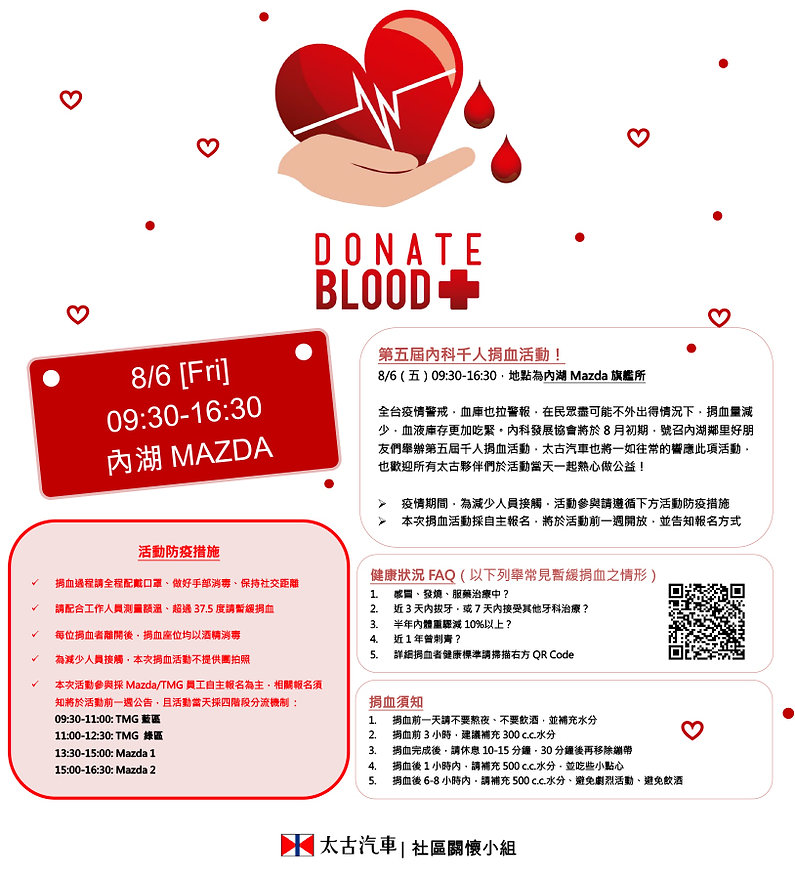Blood-Donation.jpg