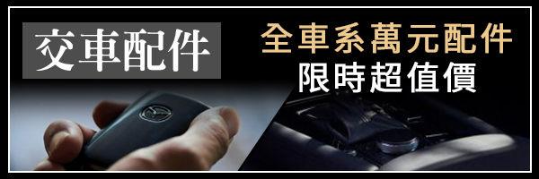 mazda九月活動_官網_02.jpg