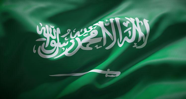 Official flag of the Kingdom of Saudi Ar