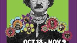 Call For Art: Summit ArtSpace, Poe's Garden