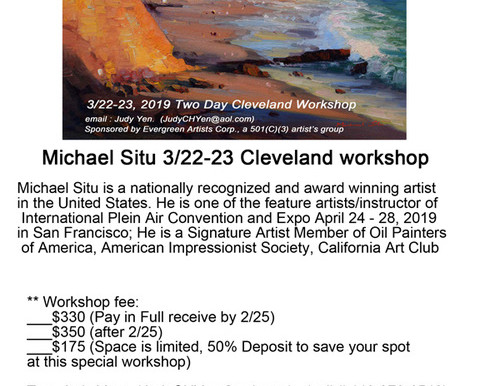 Workshop: Michael Situ