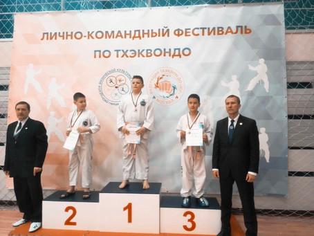 Лично-командный фестиваль ЮАО г.Москвы