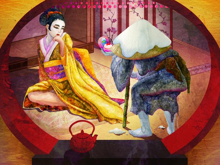The Oshiroi Baba 2016