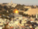 Israel tour guide, temple Mount, Dome of the Rock, Old City, Jerusalem