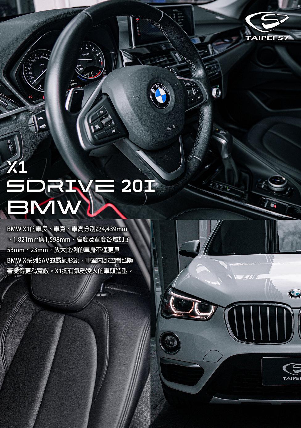 新公版BMW X1.jpg