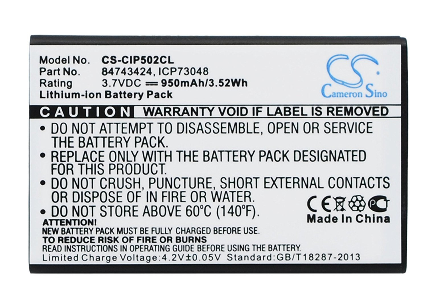 Spectralink Replacement Battery for 7520 / 7540