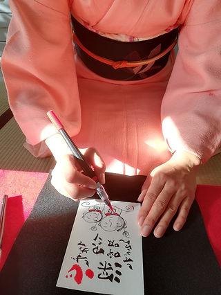 Cours de Calligraphie Japonaise Bordeaux