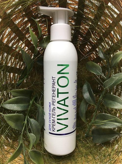 Крем – гель регенерант для сухой кожи «Виватон»  200 мл.